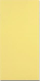 上海珍珠黄